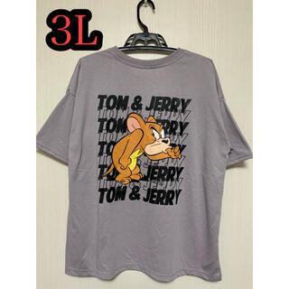 トムとジェリー Tシャツ 3Lサイズ(Tシャツ(半袖/袖なし))