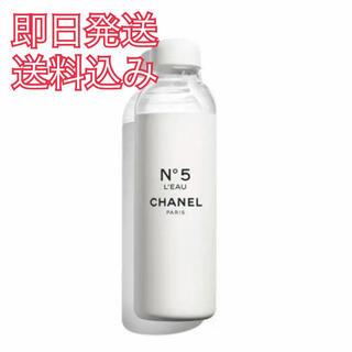 シャネル(CHANEL)のCHANEL シャネル N°5 ロー ボトル 100周年 限定品 ①(タンブラー)