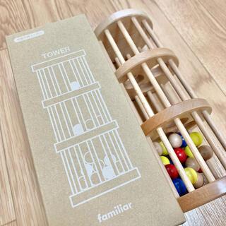 ファミリア(familiar)のファミリア ボールタワー(積み木/ブロック)