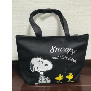 スヌーピー(SNOOPY)のスヌーピー トートバッグ 刺繍入り お出かけ 仕事 プレゼントに ラスト1⃣点(ショルダーバッグ)