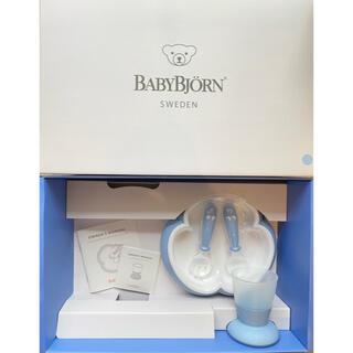 ベビービョルン(BABYBJORN)のベビージョルン BABYBJORN 離乳食 ディナーセット(離乳食器セット)