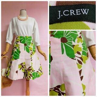 ジェイクルー(J.Crew)の【J.CREW/ジェイクルー】大胆柄10枚はぎスカート☆春夏(ひざ丈スカート)