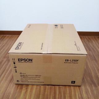 エプソン(EPSON)のEPSON EB-L250F 液晶プロジェクター(新品・未使用品)(プロジェクター)