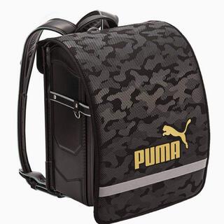 プーマ(PUMA)のプーマ ランドセルカバー puma ランドセル 撥水 カバー 男子 雨 梅雨(ランドセル)