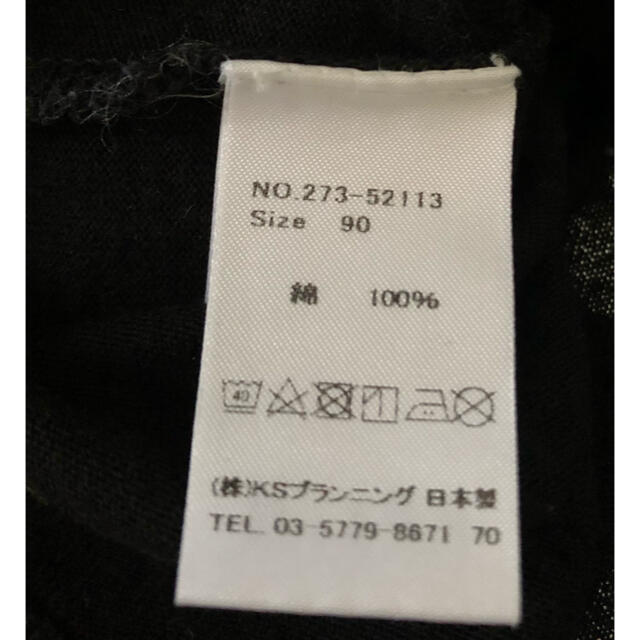 LAUNDRY(ランドリー)の90 ランドリー×プラレール コラボTシャツ 日本製 キッズ/ベビー/マタニティのキッズ服男の子用(90cm~)(Tシャツ/カットソー)の商品写真