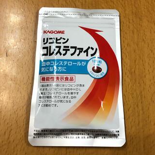 カゴメ(KAGOME)のカゴメ◇リコピン コレステファイン(その他)