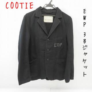COOTIE/クーティー EWP コットン 3B ジャケット 4628243