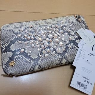 エーディーエムジェイ(A.D.M.J.)のKRRP様☆ADMJ☆スワロフスキー☆パイソン財布(財布)