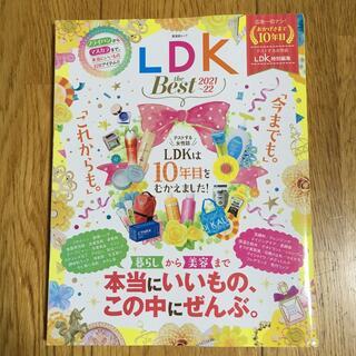 LDK the Best 2021~22(その他)