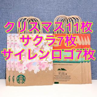 Starbucks Coffee - スターバックス クリスマス さくら サクラ 7枚 ショップ袋 ショッパー スタバ