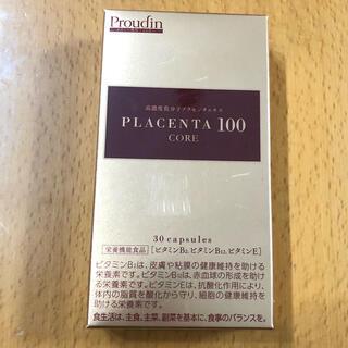 銀座ステファニー化粧品◇プラセンタ100 コア 30粒(その他)