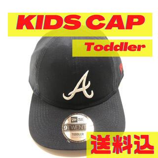 ニューエラー(NEW ERA)のニューエラ kids用(帽子)