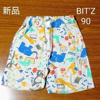 ビッツ(Bit'z)の【新品】BIT'Z 5分丈パンツ 短パン キナリ 90(パンツ/スパッツ)