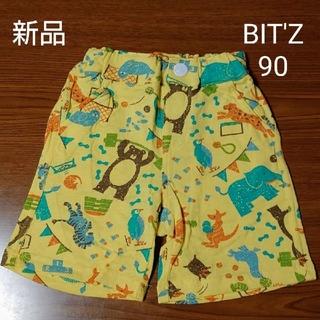 ビッツ(Bit'z)の【新品】子供服 BIT'Z 5分丈パンツ 短パン イエロー 90(パンツ/スパッツ)