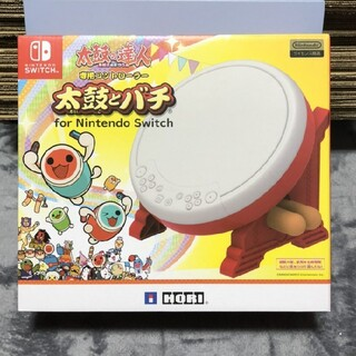 ニンテンドースイッチ(Nintendo Switch)の新品未開封 太鼓の達人専用コントローラー太鼓とバチ NSW-079 switch(その他)