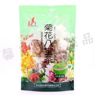 菊花八宝茶 健康茶 薬膳茶 漢方茶 花茶 ハーブティー 美容茶 中国茶(健康茶)