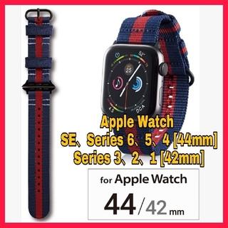 エレコム(ELECOM)のApple Watch アップルウォッチ 44 42 交換 バンド ストラップ (ラバーベルト)