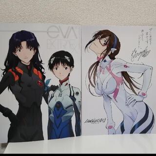Color - エヴァ 入場特典 非売品 マリ