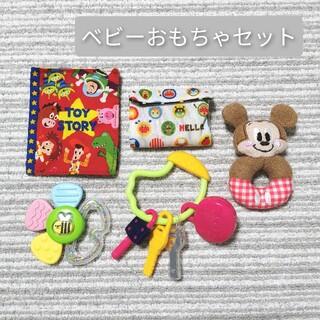 おもちゃ アンパンマン お財布 ガラガラ ラトル 歯固め シャカシャカ 鍵 (知育玩具)