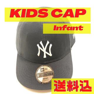 ニューエラー(NEW ERA)のニューエラ ヤンキース キッズ Baby(帽子)