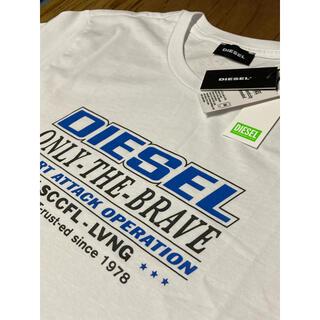 ディーゼル(DIESEL)のDIESEL  新品未使用 Sサイズ  ホワイト Tシャツ ディーゼル(Tシャツ/カットソー(半袖/袖なし))