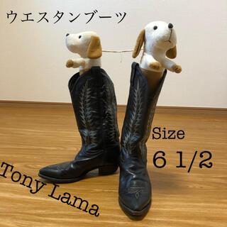 トニーラマ(Tony Lama)の【TonyLama】 ウエスタンブーツ 6 1/2(ブーツ)