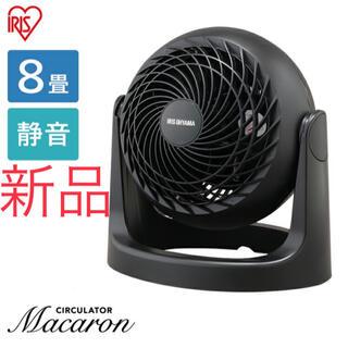 アイリスオーヤマ - サーキュレーター 8畳 PCF-MKM15N 扇風機 静音 軽量 新品 未使用
