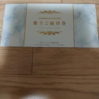 キーパー技研 VTホールディングス株主優待券(その他)