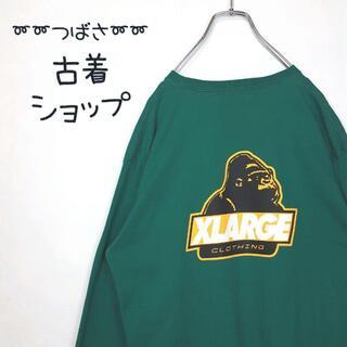 XLARGE - 【人気カラー⭐︎】X-LARGE バックプリント 古着 ワンポイント ロンT 緑