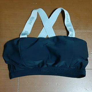 sizeMヨガウェアsuriaブラトップ 黒×グレー 洗濯済み 送料無料(ヨガ)
