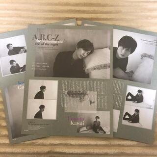 エービーシーズィー(A.B.C.-Z)のウィンクアップ 9月号 切り抜き(アート/エンタメ/ホビー)