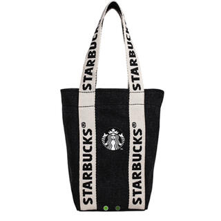 スターバックスコーヒー(Starbucks Coffee)のスターバックス 台湾 帆布 ボトルバッグ(日用品/生活雑貨)