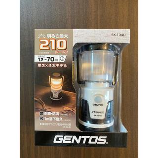 ジェントス(GENTOS)のジェントス GENTOS エクスプローラーランタン EX-134D(ライト/ランタン)