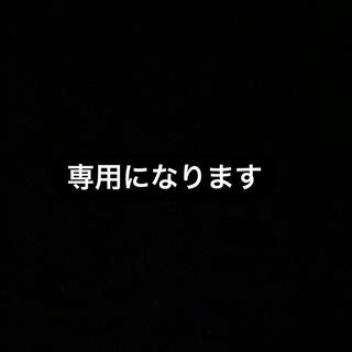 シャネル(CHANEL)のシャネル ピアス ココマーク ブラック(ピアス(両耳用))