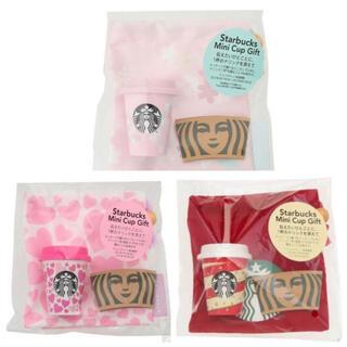 スターバックスコーヒー(Starbucks Coffee)の未使用 スターバックス ミニカップギフト  バレンタイン さくら クリスマス(フード/ドリンク券)