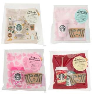 スターバックスコーヒー(Starbucks Coffee)の未使用 スタバ ミニカップ  バレンタイン アニバーサリー さくら クリスマス (フード/ドリンク券)