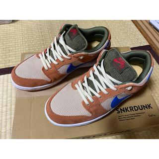 Nike SB Dunk Low Corduroy Dusty Peach(スニーカー)