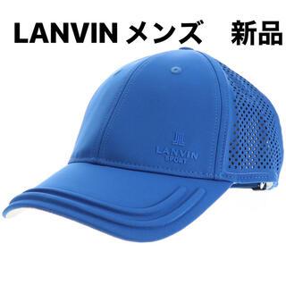 ランバン(LANVIN)の新品56-60cm  ランバン スポール LANVIN SPORT キャップ(その他)
