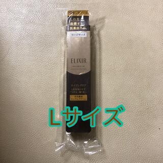 ELIXIR - エリクシール シュペリエル エンリッチド リンクルクリーム L 22g