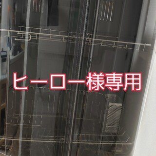 ゾウジルシ(象印)の象印☆食器乾燥機(食器洗い機/乾燥機)