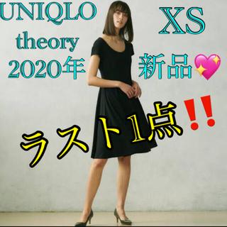 ユニクロ(UNIQLO)の新品未使用UNIQLO theoryユニクロ  セオリーXS黒ワンピース2020(ひざ丈ワンピース)