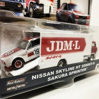 ニッサン(日産)のHW/Nissan日産 Skylineスカイライン ハコスカ 1/64  (ミニカー)