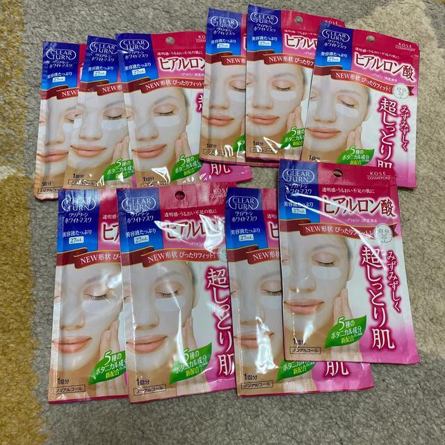 KOSE COSMEPORT(コーセーコスメポート)のクリアターンホワイトマスク 10枚 コスメ/美容のスキンケア/基礎化粧品(パック/フェイスマスク)の商品写真