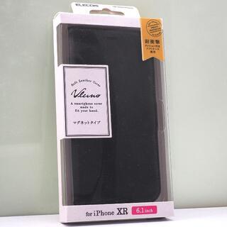 iPhone XR 用 耐衝撃クッション 手帳型ケース 黒(iPhoneケース)