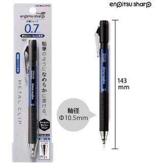 コクヨ(コクヨ)のコクヨ シャープペン 鉛筆シャープ TypeM ラバーグリップ 0.7mm 青(鉛筆)