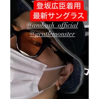 AMBUSH - 登坂広臣着用 GENTLE MONSTER × AMBUSH コラボ サングラス