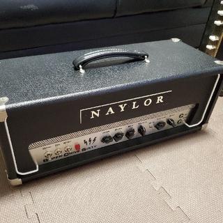 NAYLOR SUPER-DRIVE SIXTY SD-60 HEAD EL34(ギターアンプ)