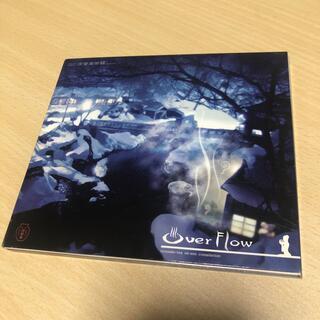 涼音堂茶舗コンピレーションアルバム over flow(ヒーリング/ニューエイジ)