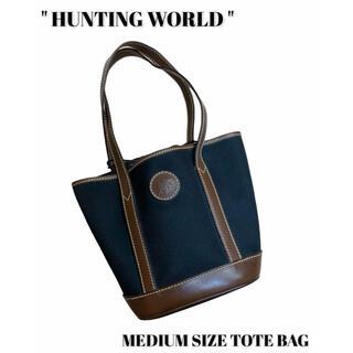 ハンティングワールド(HUNTING WORLD)のHUNTING WORLD ハンティングワールド ミディアムサイズトートバッグ(トートバッグ)