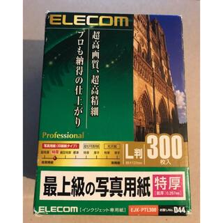 エレコム(ELECOM)のエレコム インクジェット対応 最上級の写真用紙 特厚タイプ L判 300枚入(その他)